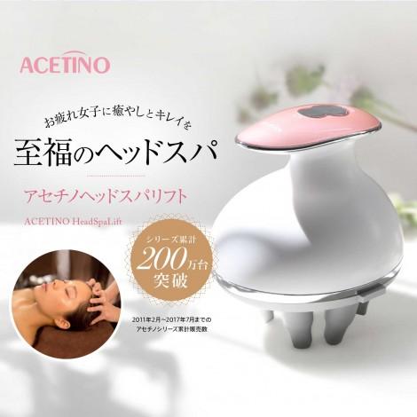 Acetino head spa lift
