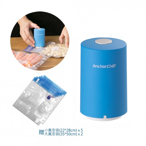 AnchorChef USB Household Food Vacuum Sealer
