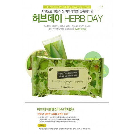 Atomy Herb Day