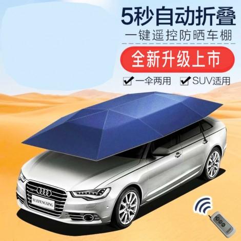 Bai Yu car sunshade umbrella