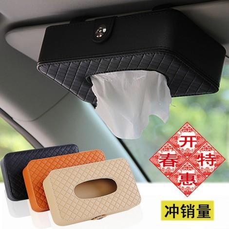 Biety Car tissue box