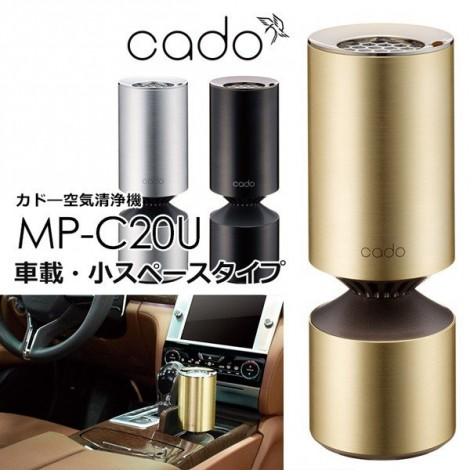 CADO Air Purifier