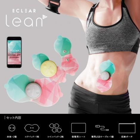 Clear Lean EMS Body Shape
