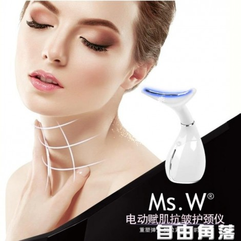 EMP Neck Lift LED Device