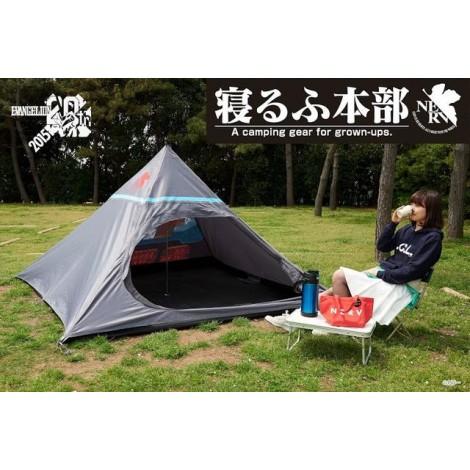 EVANGELION  Tent