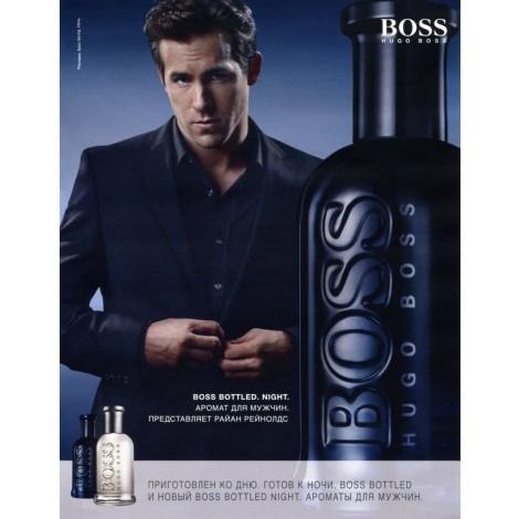 Hugo Boss Boss