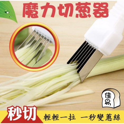 Japanese chopped green onion knife