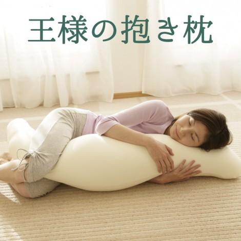 Kings Body Pillow