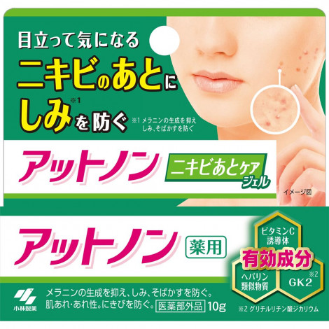 Kobayashi Atnon Pimples After Care Gel