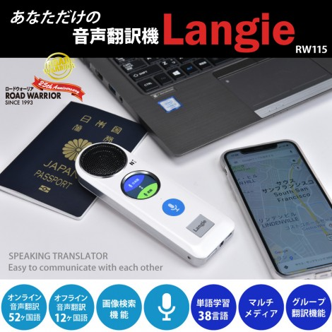 LANGIE electronic translator