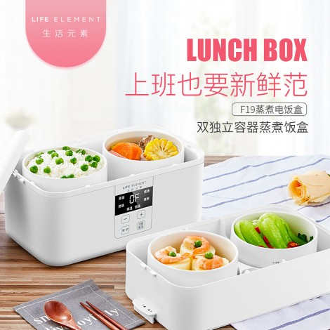 LIFE ELEMENT Multi Functional Electric Inteligent Lunch Box