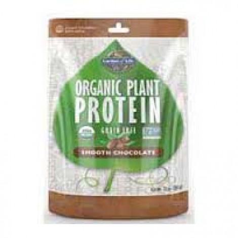Organic Plant Protein