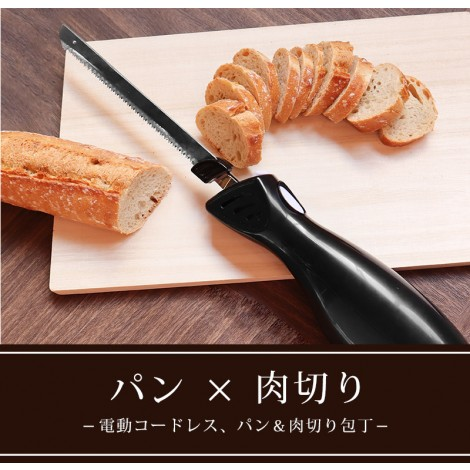 Rechargeable cordless electric meat & bread knife