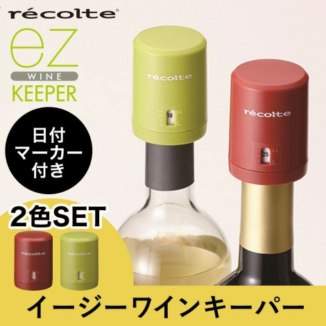 Recolte Easy Wine Keepers