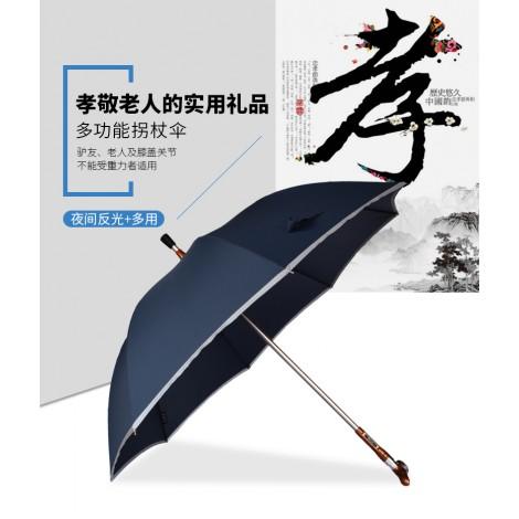 Shu Wei Walking Stick Cane Umbrella