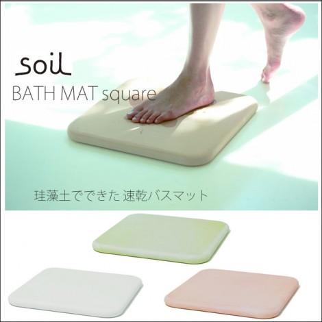 Soil Bath Mat