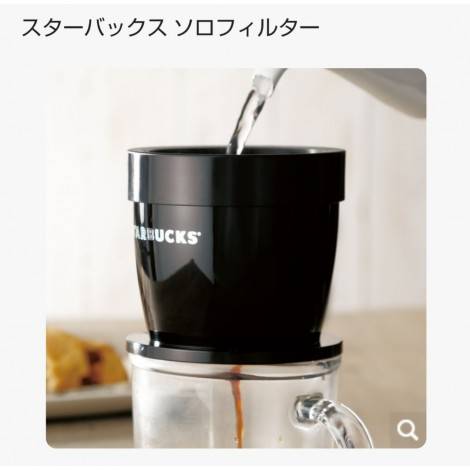 Starbucks - Solo Filter