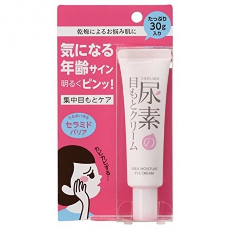 SUKOYAKA SUHADA Urea Moist Eye Cream