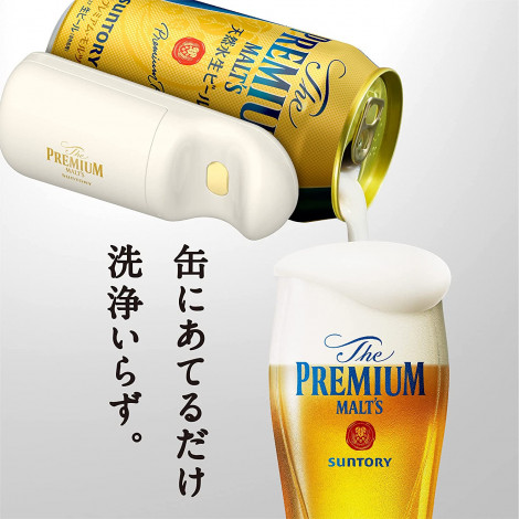 Suntory Premium Kamiwa Server