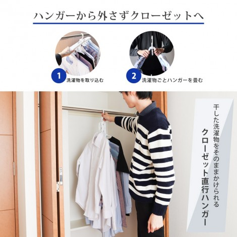 Transformable Closet Hanger