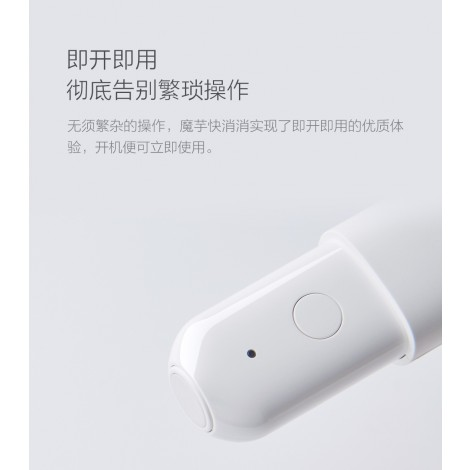 Xiaomi konjac eliminates itching device