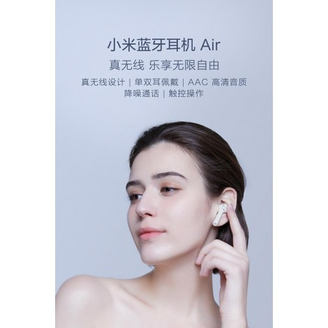 Xiaomi Millet Bluetooth Headset Air