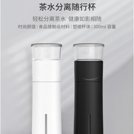 Xiaomi pinztea tea tumbler