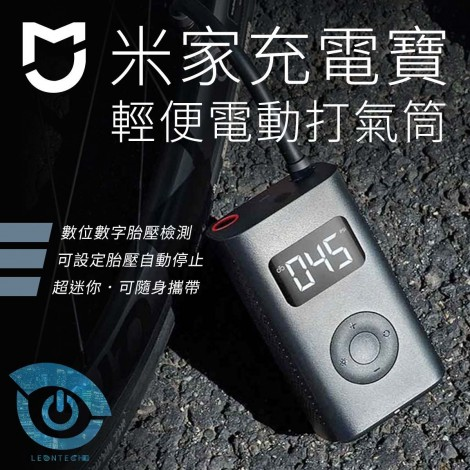 Xiaomi Wireless Tire inflator