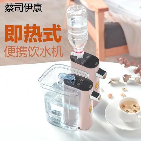 ZEISS ICON Pocket Folding instant water dispenser