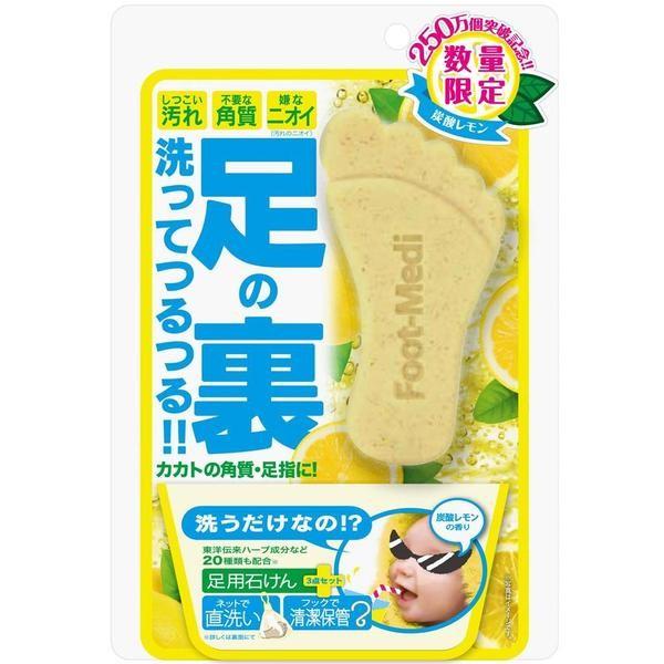 Foot Medi Soap