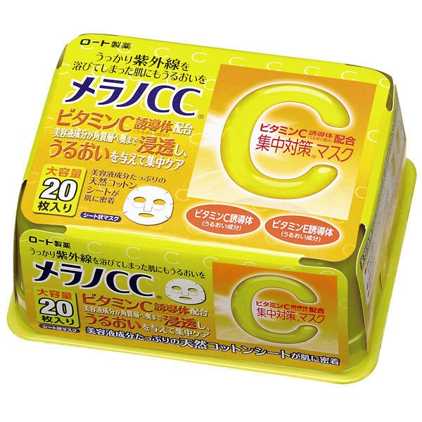 Melano Cc Concentrated Care Mask