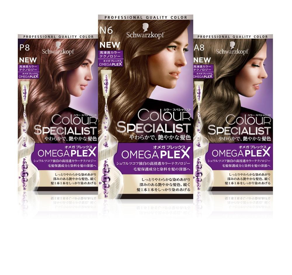 Color specialist omegaplex schwarzkopf color specialist omegaplex nvjuhfo Images