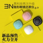 3N contact lens ultrasonic cleaner