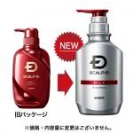 ANGFA Scalp-D Shampoo