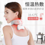 Aosim Multi functional massage instrument