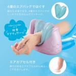 ATEX Rilagyo Air Massager for Wrists Ankles