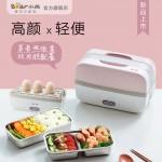 Bear electric lunch box