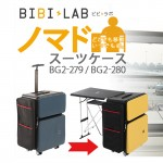 BIBI LAB Nomad Suitcase