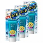 Biore Aqua Rich Water Essence SPF50 + PA