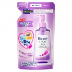 Biore Perfect Oil make up remover