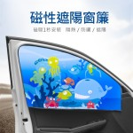 Car magnetic sunscreen sunshade