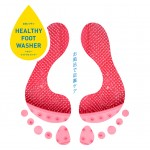 Daimei Healthy Footwasher