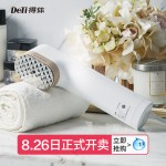 Deti hand held steam iron