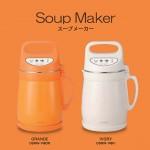 Doshisha Minish Soup Maker