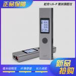 Duke laser ruler