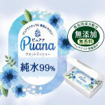 Elliere Puana Wet Tissue