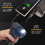Handy air pump mini