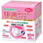 Healthter Japan Soft Mask Premium