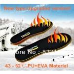 Heng zu Dao Rechargeable Heated Insoles