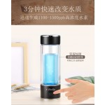 iDeby Hydrogen water bottle